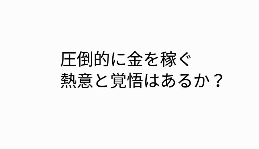 f:id:fukurimasuo:20191215094507j:plain