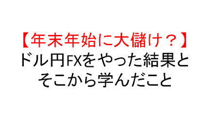 f:id:fukurimasuo:20200104142939p:plain