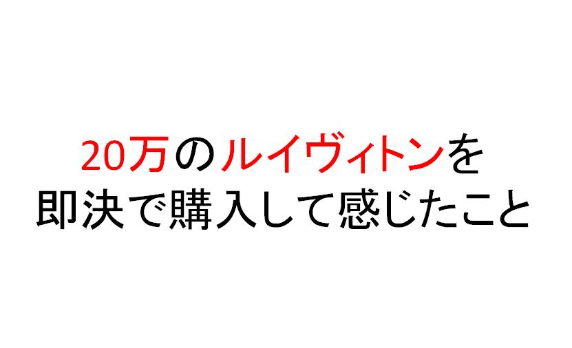 f:id:fukurimasuo:20200627221442p:plain