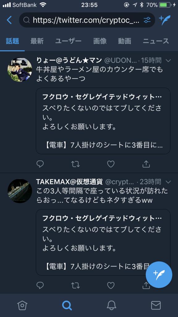 f:id:fukuro_channel:20180311000212p:plain