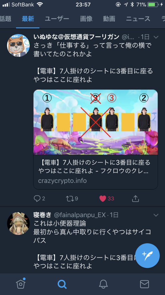 f:id:fukuro_channel:20180311000232p:plain