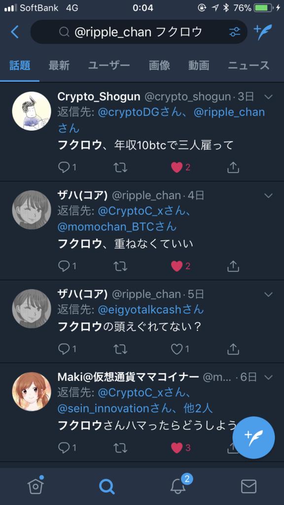 f:id:fukuro_channel:20180311002625p:plain