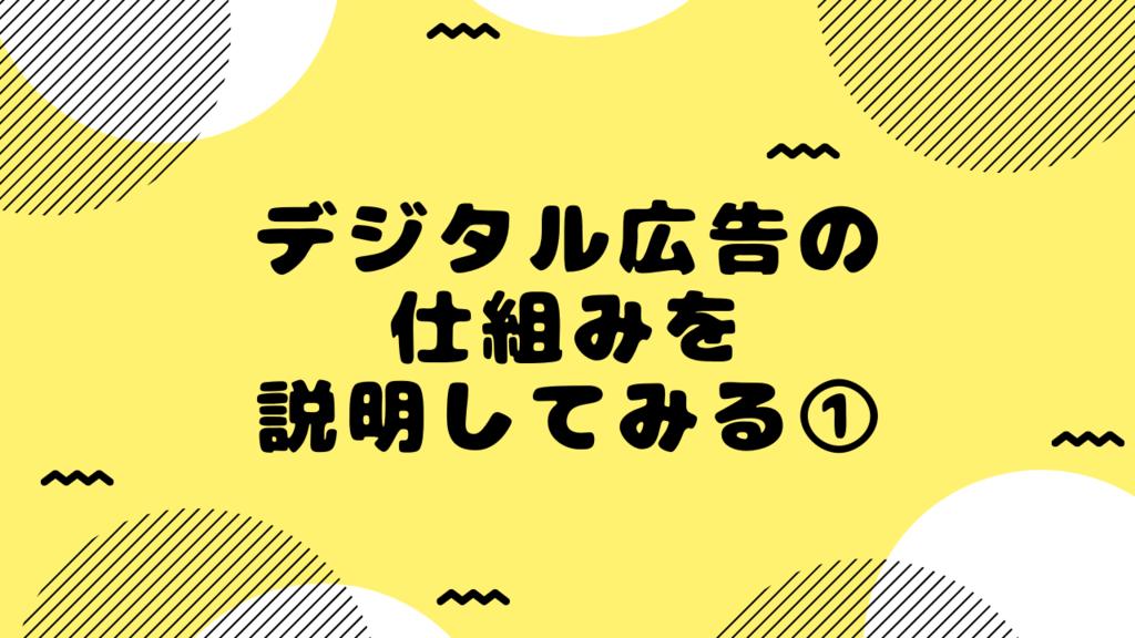 f:id:fukuro_channel:20190202171047p:plain