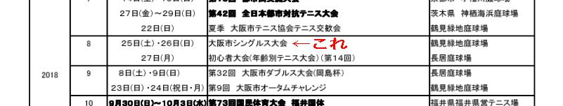 f:id:fukuroko-ji:20181118213649j:plain