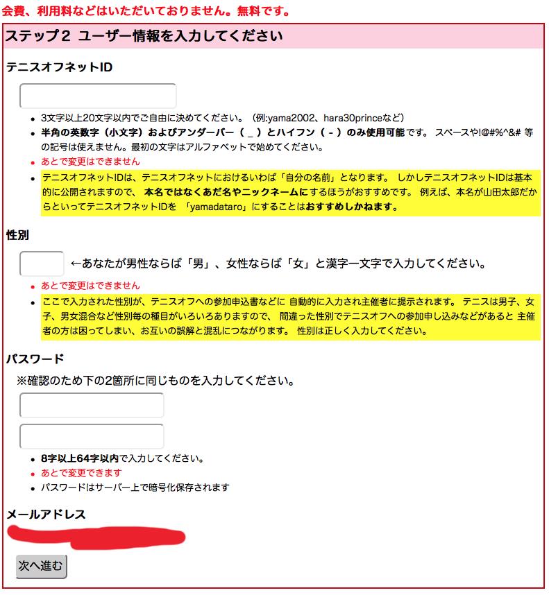 f:id:fukuroko-ji:20181130220440p:plain