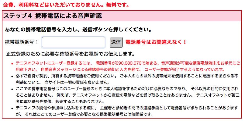 f:id:fukuroko-ji:20181130220701p:plain