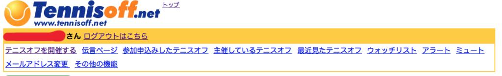 f:id:fukuroko-ji:20181130221226p:plain