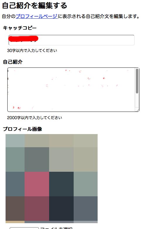 f:id:fukuroko-ji:20181130221813p:plain