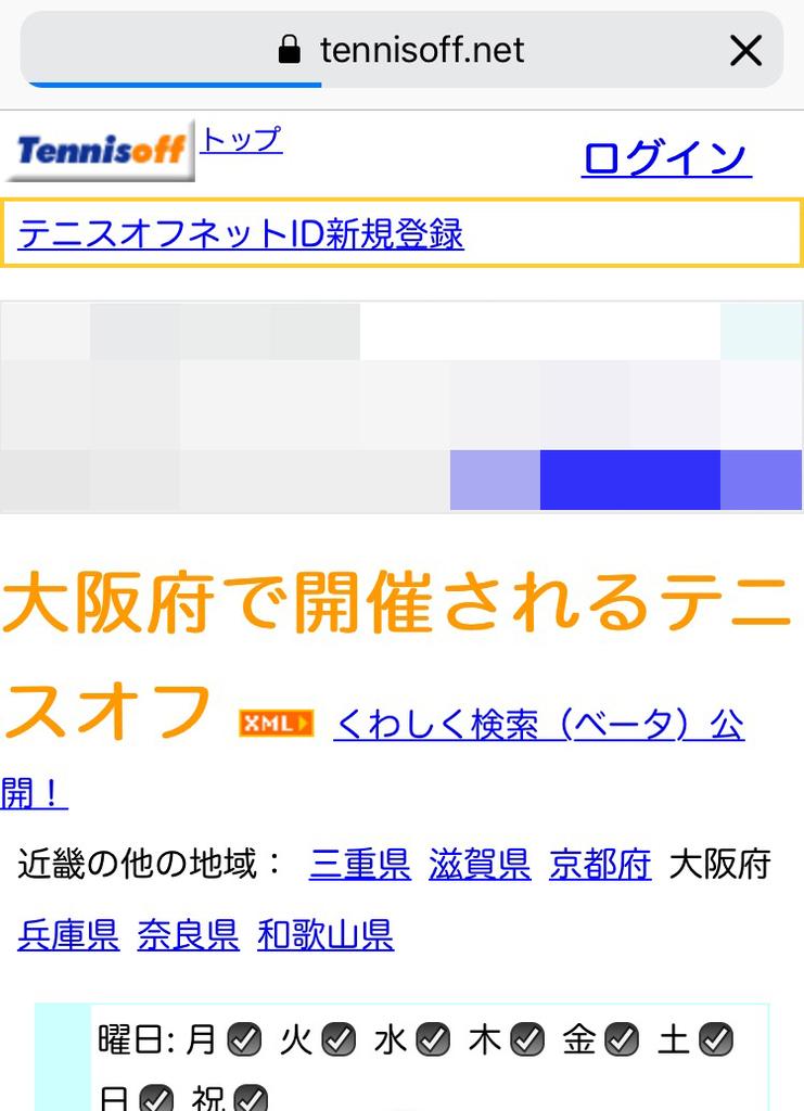 f:id:fukuroko-ji:20181130223354j:plain