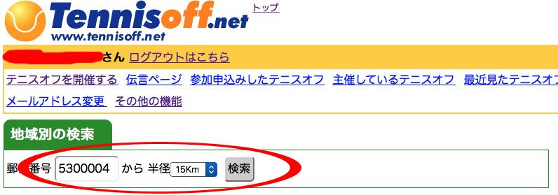 f:id:fukuroko-ji:20181202194903j:plain