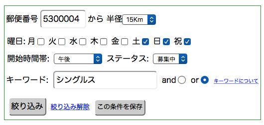 f:id:fukuroko-ji:20181202200854p:plain
