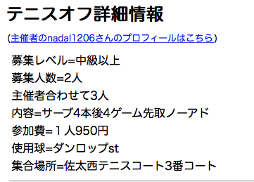f:id:fukuroko-ji:20181202201540p:plain