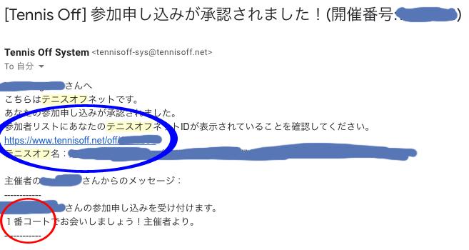 f:id:fukuroko-ji:20181203211837j:plain
