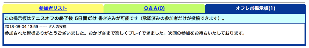 f:id:fukuroko-ji:20181203223226p:plain