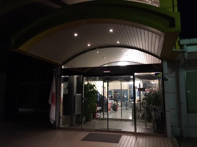 f:id:fukuroko-ji:20181216122528j:plain