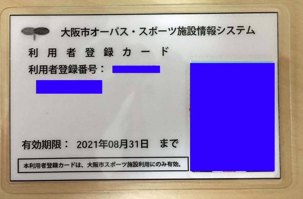 f:id:fukuroko-ji:20190224151543j:plain