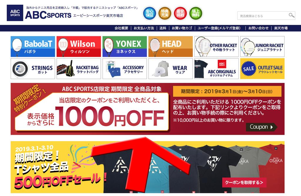 f:id:fukuroko-ji:20190301200253j:plain