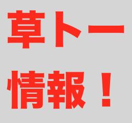 f:id:fukuroko-ji:20190303201602p:plain