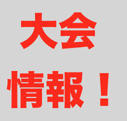 f:id:fukuroko-ji:20190303201605p:plain