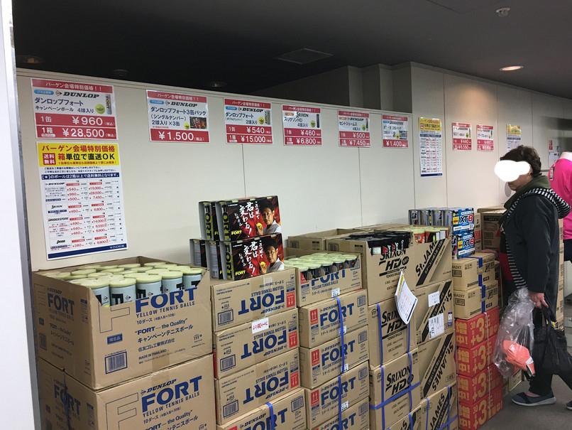 f:id:fukuroko-ji:20190309183155j:plain