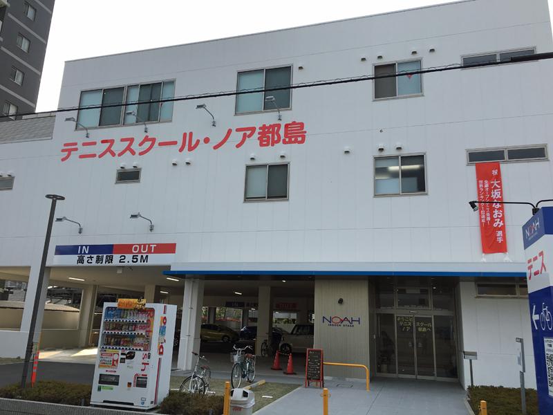 f:id:fukuroko-ji:20190427174516j:plain