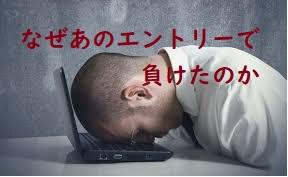 f:id:fukuroseikatsu:20201124232213j:plain