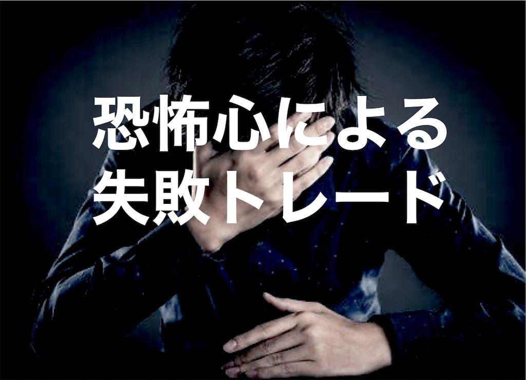 f:id:fukuroseikatsu:20201209102130j:image