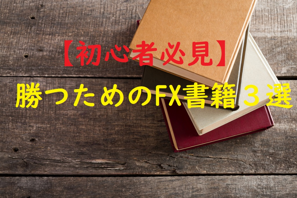 f:id:fukuroseikatsu:20210211221011j:plain