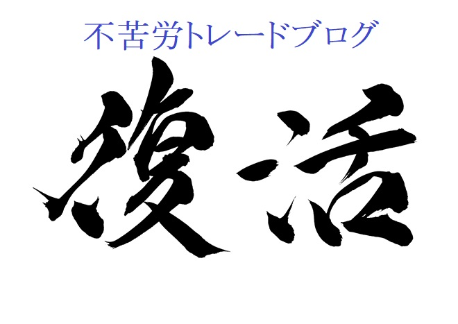 f:id:fukuroseikatsu:20210521053027j:plain