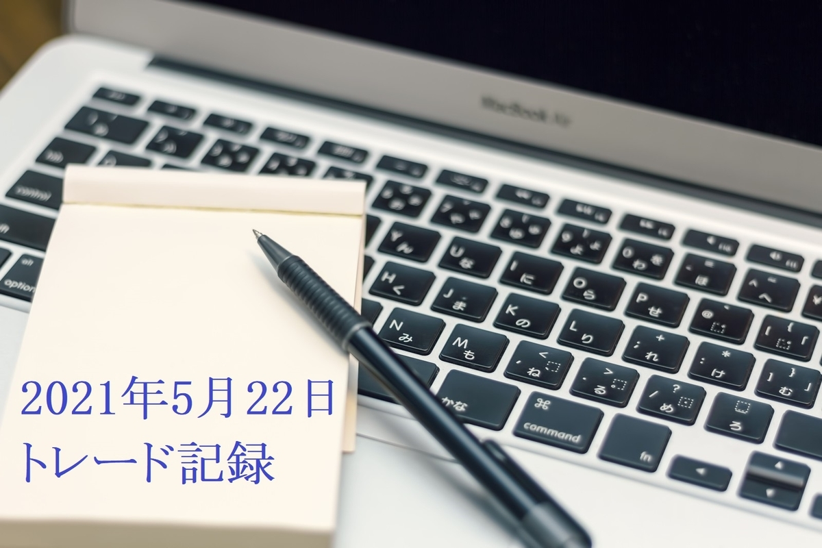 f:id:fukuroseikatsu:20210522062700j:plain