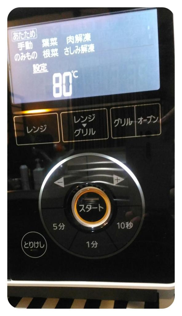 f:id:fukurosuitocho:20160121192518j:plain