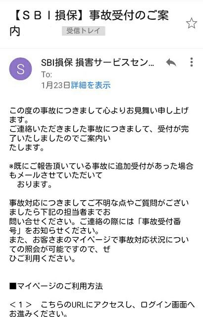 f:id:fukurosuitocho:20160220220304j:image