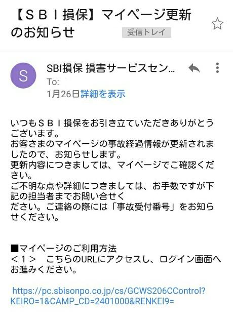 f:id:fukurosuitocho:20160220220340j:image