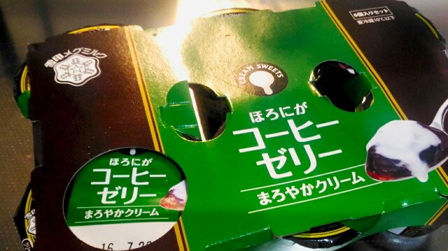 f:id:fukurosuitocho:20160717193700j:image