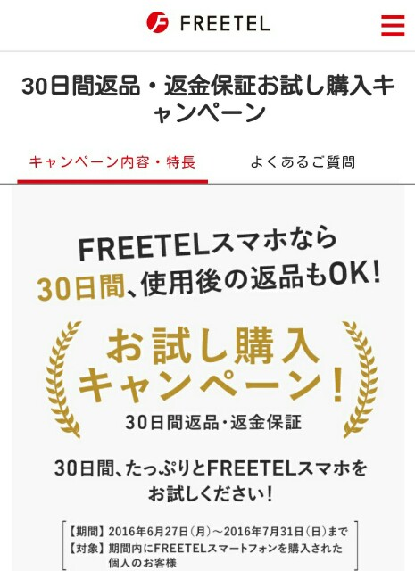 f:id:fukurosuitocho:20160801185228j:image