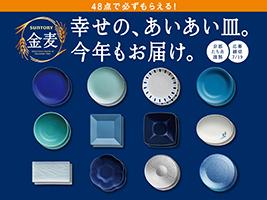 f:id:fukurosuitocho:20160831163629p:plain