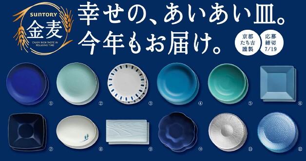 f:id:fukurosuitocho:20160901133941j:plain