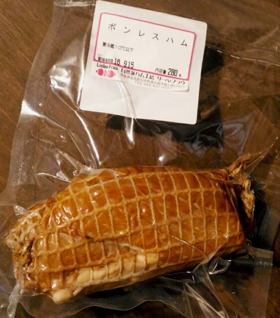 f:id:fukurosuitocho:20160911210312j:image
