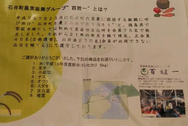 f:id:fukurosuitocho:20160914213940j:image