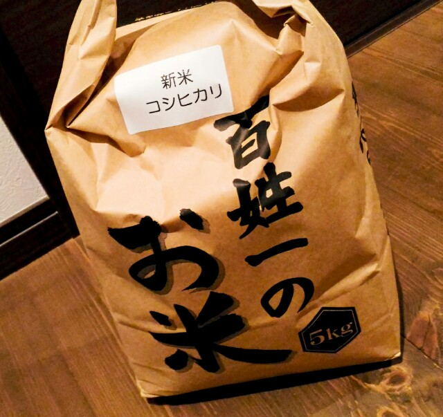 f:id:fukurosuitocho:20160914214055j:image