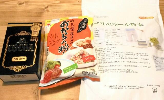 f:id:fukurosuitocho:20160919224141j:image