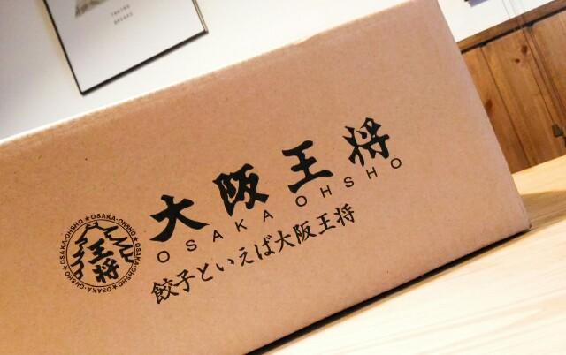 f:id:fukurosuitocho:20160924122834j:image