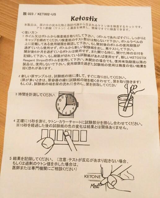 f:id:fukurosuitocho:20160926135948j:image