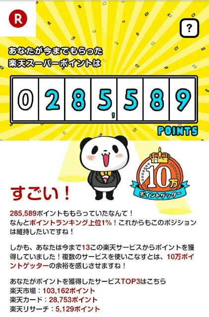 f:id:fukurosuitocho:20160930181323j:plain