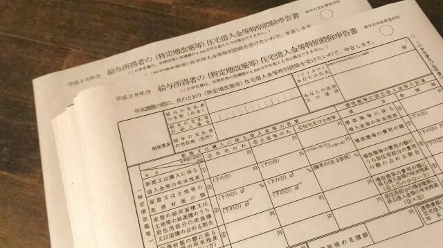 f:id:fukurosuitocho:20161028192850j:image