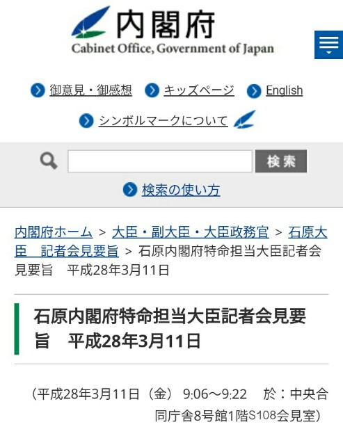 f:id:fukurosuitocho:20161125184111j:image