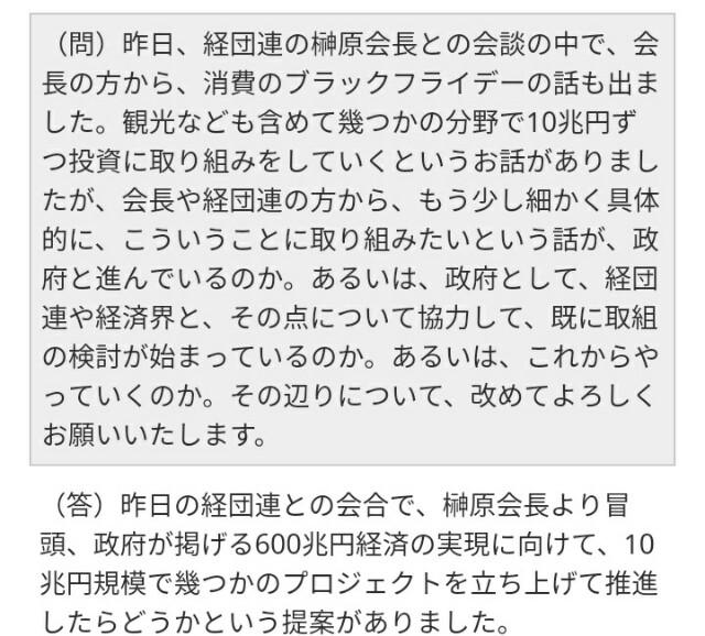 f:id:fukurosuitocho:20161125184123j:image