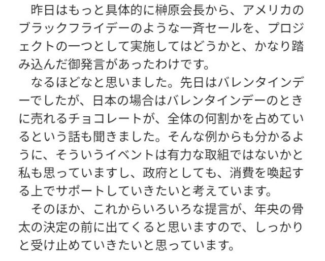 f:id:fukurosuitocho:20161125184131j:image