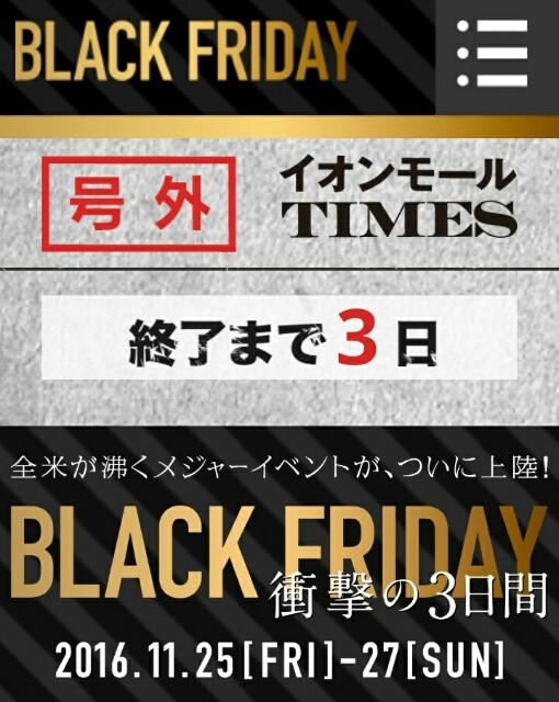 f:id:fukurosuitocho:20161125184841j:image