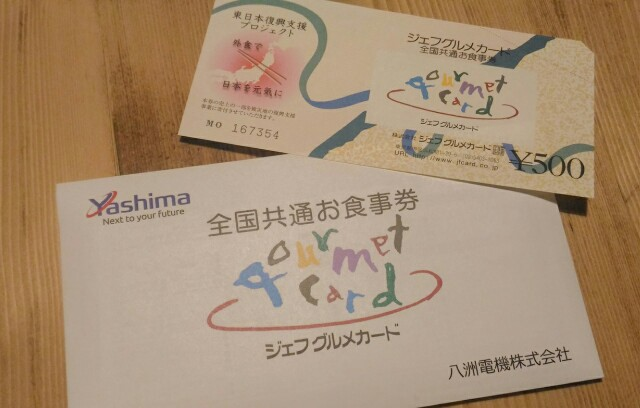 f:id:fukurosuitocho:20161213224043j:image